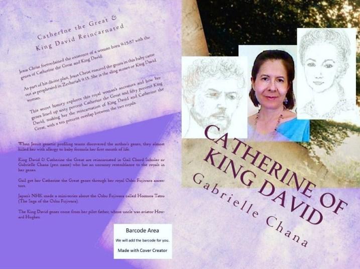 Catherine_of_King_David.CreateSpace.cover