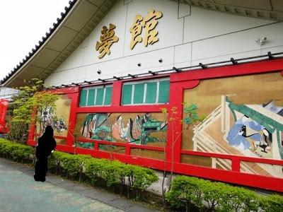 OshuFujiwara2